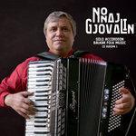 Nonaj Gjovalin - Cours d'Accordéon par professeur diplômé du conservatoire