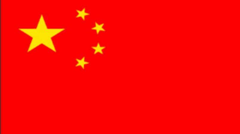 Cherche personne d'origine Chinoise